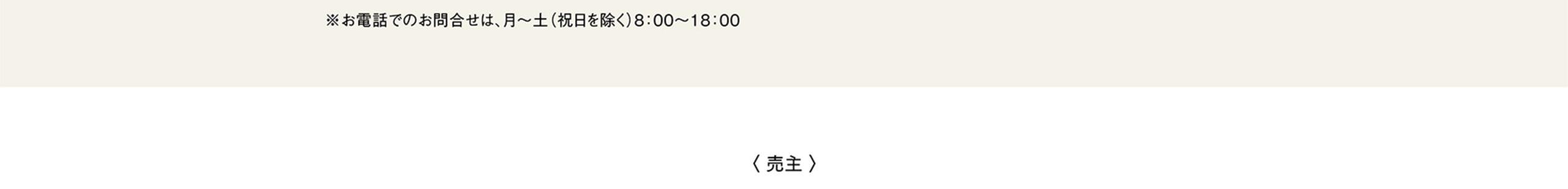 福岡県福岡市早良区にある新築一戸建て・土地・宅地「セフィットコート重留 (建築条件付宅地分譲)」のご紹介。資料請求・来場予約もこちらから。