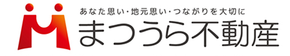 まつうら不動産ロゴ。福岡県福岡市早良区にある新築一戸建て・土地・宅地「フィットコート重留 (建築条件付宅地分譲)」のご紹介。